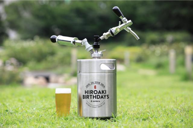 クラフトビール 生樽 ビールサーバー ギフト